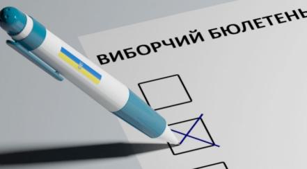 """Результат пошуку зображень за запитом """"Круглий стіл з питань реалізації виборчих прав громадян України"""""""