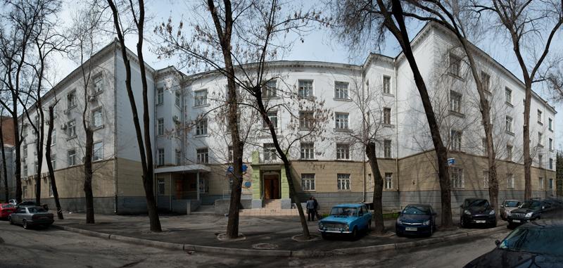 Результат пошуку зображень за запитом Госпсуд Дніпропетровської області